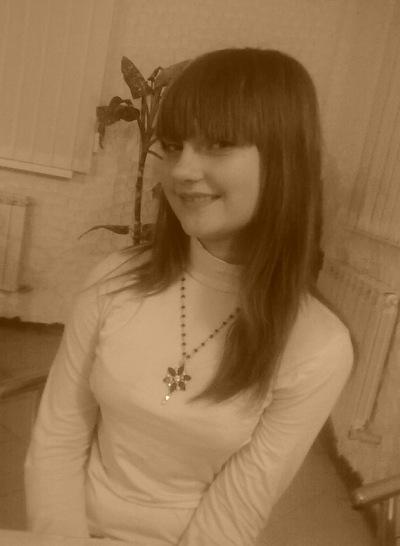 Надежда Трунова, 17 июля 1998, Новокузнецк, id215926590