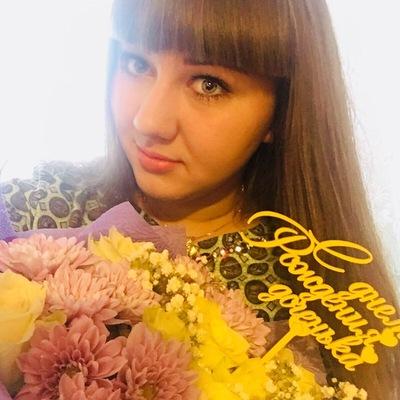 Екатерина Гребенченко