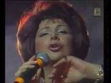 Роксана Бабаян - Нельзя любить чужого мужа (Золотой шлягер, 1994)