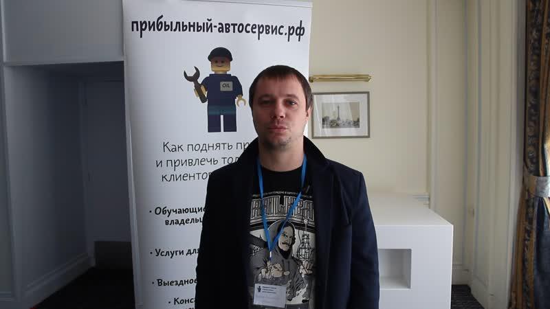 Отзыв Николая Бондарчука