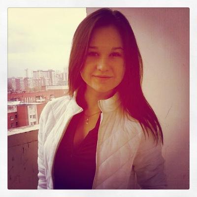 Алина Холод, 17 февраля , Екатеринбург, id21586939