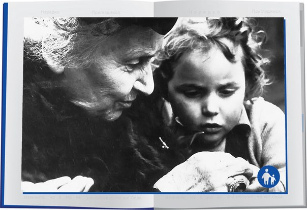 a biography of maria montessori an italian physician and educator