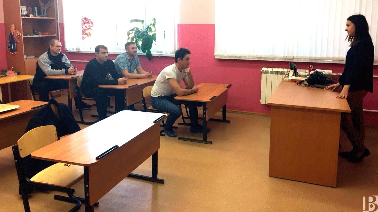 В Рязанской области прошли родительские собрания с участием отцов