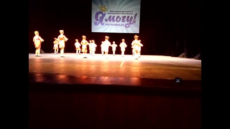 Танец с виерами