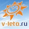 Турагентство в Мурманске V-leto.ru Авиа ЖД касса