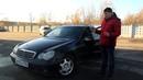 Первый автомобиль за 200.000 ( Мерседес Ц 180, Mercedes c 180 kompressor)