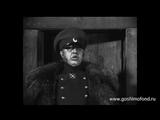 КОЛЛЕЖСКИЙ РЕГИСТРАТОР. МЕЖРАБПОМ-РУСЬ. 1925 г.