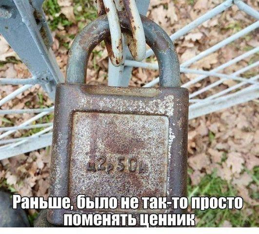 https://pp.userapi.com/c846120/v846120282/e34c6/e-r50bqgg4E.jpg