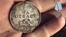 Нашел медаль за отвагу