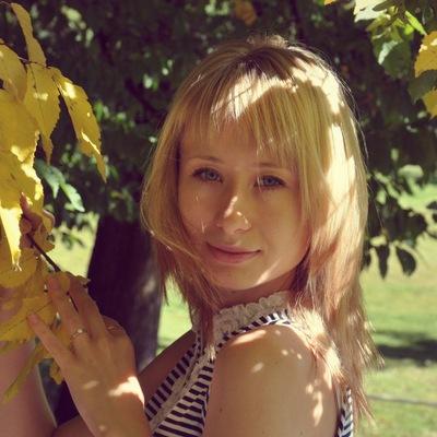Наталья Ривьера, 29 мая 1988, Белгород, id7600082