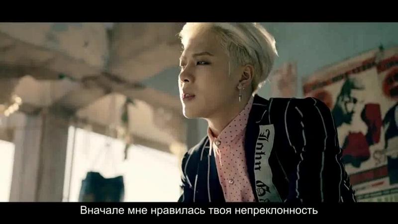 GOT7 - If you do [RUS.SUB] (рус.суб)