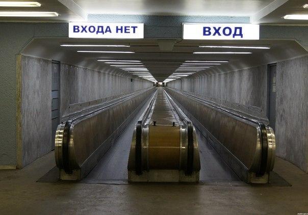 и станцию «Авиагородок».