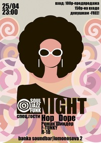 25/04 - Soul/Jazz/Funk Night @ Soundbar Banka