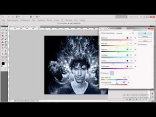 Базовый курс по Photoshop.Урок 15 -- черно-белое фото. (Максим Басманов)