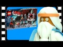 Animated LEGO Lord Business' Evil Lair 70809 The LEGO Movie Flash Speed Build
