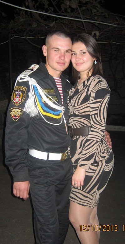 Ирина Черновол, 17 апреля , Сарны, id52156797