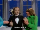 Muppet Show - Charles Aznavour