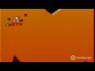 Монстер Бастер Клаб 1 сезон 34 серия смотреть онлайн трейлер бесплатно