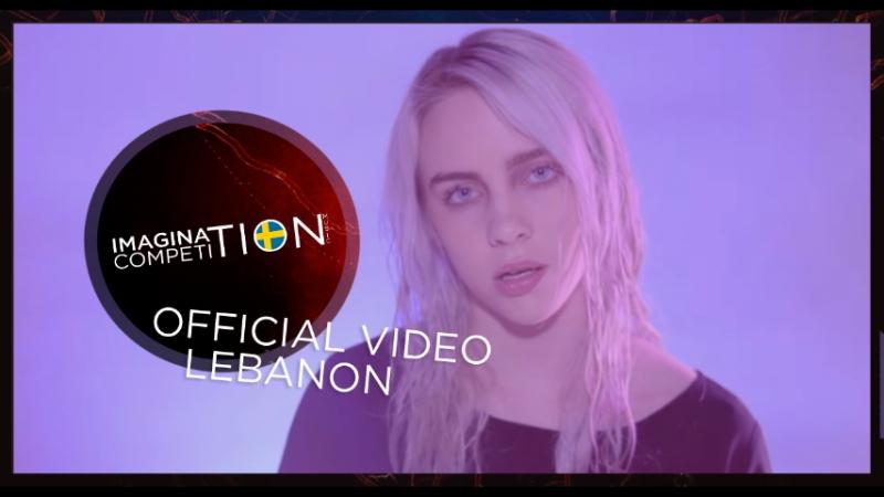 Billie Eilish - Ocean Eyes - Lebanon - Official Video - Imagination 15