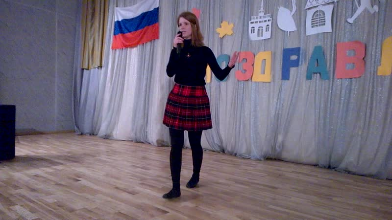 День Первокурсника 2018. Celtic Woman ft Oonagh - Tir na nOg в исполнении Дианы