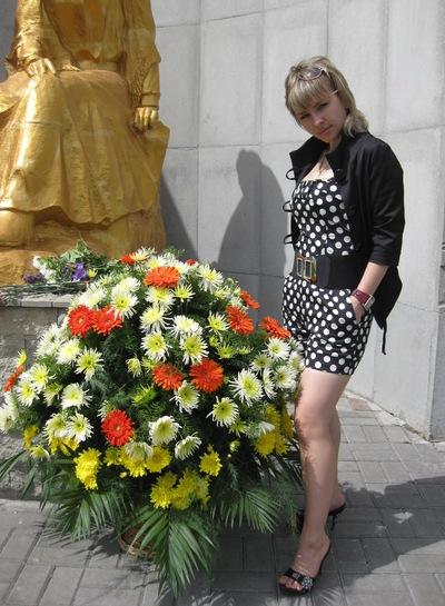 Ирина Свиридова, 1 июня , Донецк, id58551595