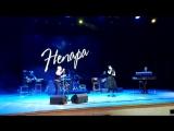 01. НЕПАРА -  Песня, о любви которой не было