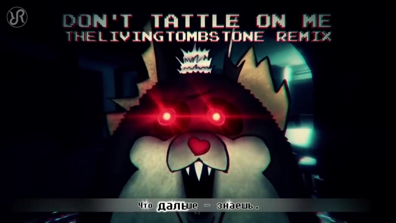 Tattletail [Dont Tattle On Me] REMIX RUS Song