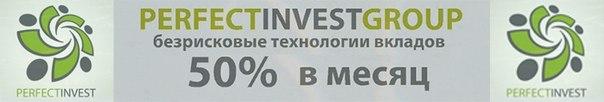 https://perfectinvest.info/?ref=28914d30ecacf15a409b522821c4325f