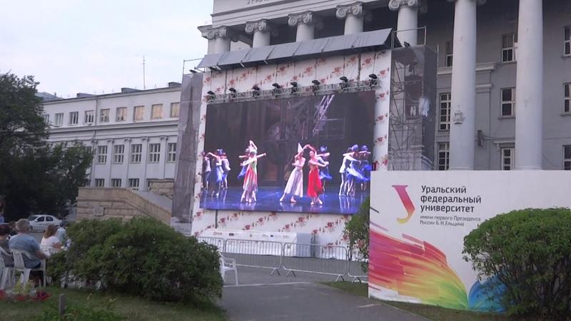 2019.07.15.на Венском кинофестивале балетЗолушка