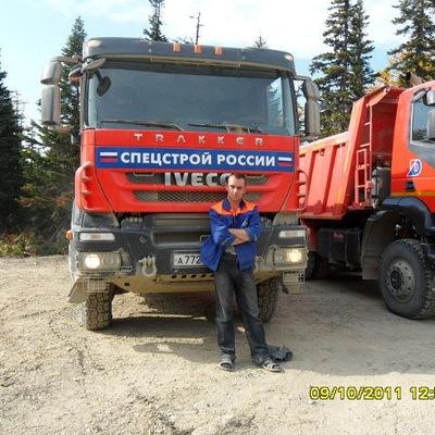 Андрей Агалаков, id211103265