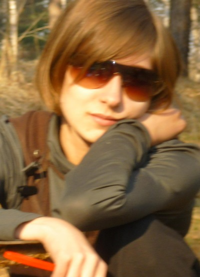 Екатерина Петрова, 9 марта 1992, Ангарск, id186729355