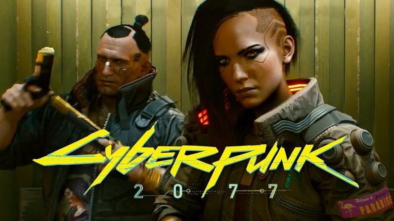 48 минутный геймплэй Cyberpunk 2077
