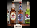 Bleacher Report Football The Champions League bar is full 🍻