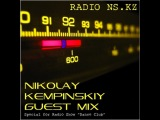 Nikolay Kempinskiy - Dance Club Radio NS Almaty # 1