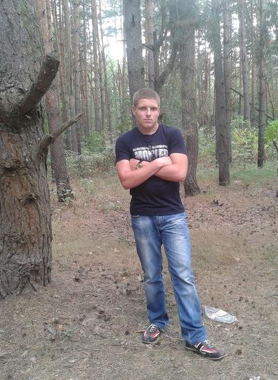 Роман Цыганок, 10 октября , Васильков, id29924792