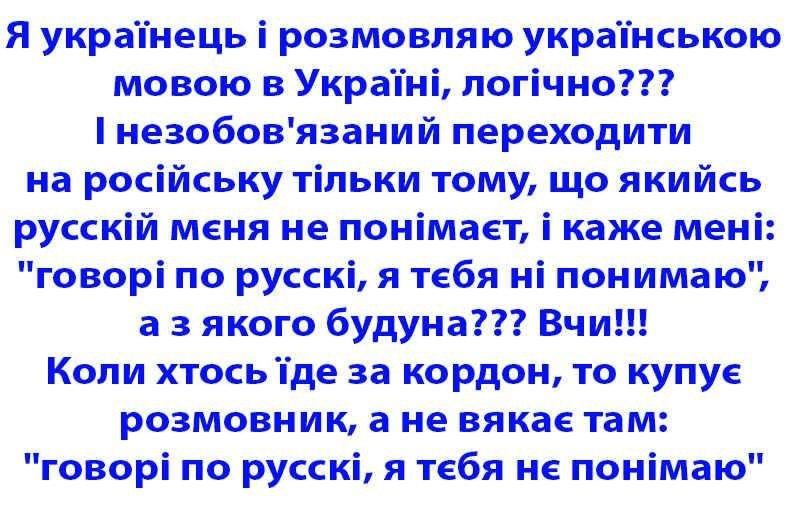 США вряд ли отменят антироссийские санкции, связанные с Крымом, а по Донбассу - будет зависеть от поведения Кремля, - Чалый - Цензор.НЕТ 3727
