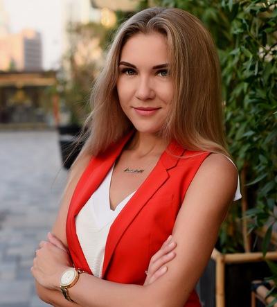 Катарина Медведева