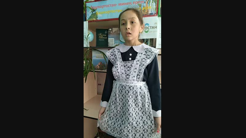 Читаем М. Карима Кутушева Айсылу, 11 лет.