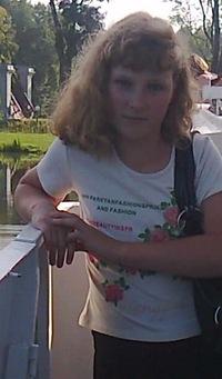 Настя Дятлик, 9 января 1999, Вилейка, id221121062