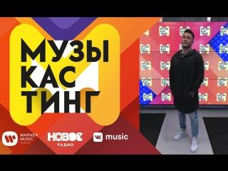 LO-FI - Харе Кришна
