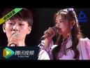 17 авг. 2018 г.【田燚、杨超越 - Shall We Talk】火箭少女101 Rocket Girls Ver. 明日之子