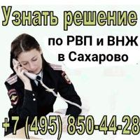 Трудовой договор для фмс в москве Казакова улица справка по форме банка уралсиб