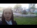 Кристина.Аттракционы в парке им.Кирова