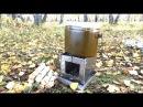 Печка щепочница своими руками универсальная многоцелевая раскладная Варка жарка копчение гриль