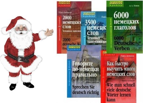 Гдз по Английскому 3 Класс Быкова Учебник 2011