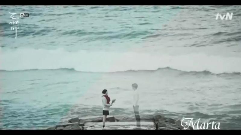 [v-s.mobi]Клип на дораму Гоблин Демон┃MUSIC VIDEO┃ Токкэби - Round And Round.mp4