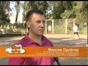 Передача о карельском теннисе