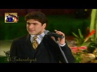 Wael Kfoury 1995 وائل كفوري - ميت فيكي