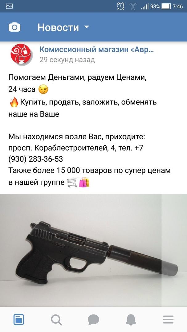 https://pp.userapi.com/c849520/v849520379/3cd27/O9roZBba-Ds.jpg