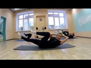 Приглашение на занятия по BODY CONTROL (фитнес интенсив) Студия танца BIONIKA Пермь
